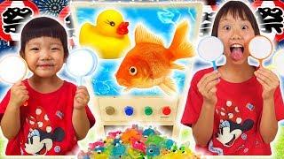 金魚すくいじはんき ダンボール自販機であそぼう! thumbnail