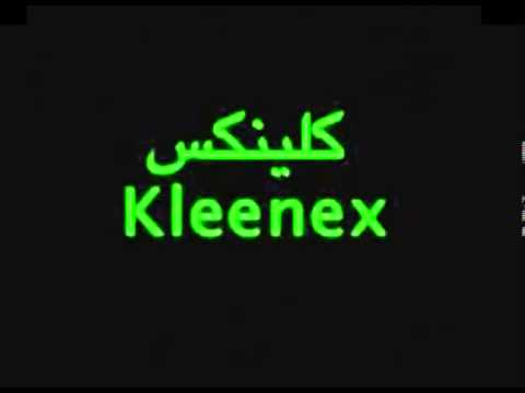 Amr el Zanaty - Sound Track kleenex Short film