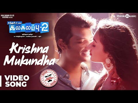 Kalakalappu 2 | Krishna Mukundha Video |...