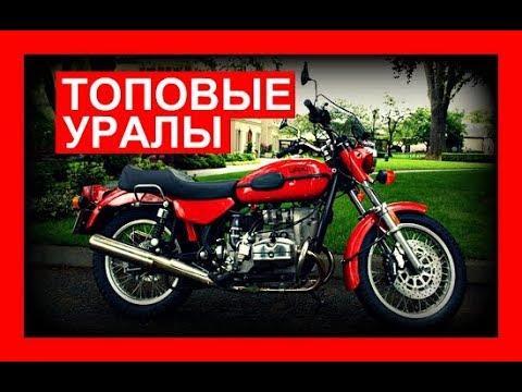 Самые сексуальные рекламы мотоциклов