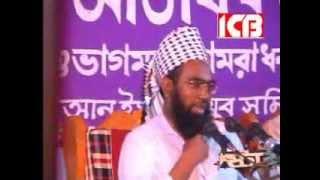 bangla waz jubaer ahmed ansari Sura Yusuf Er pt6last