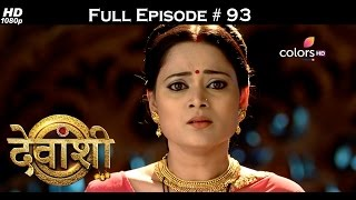 Devanshi - 18th January 2017 - देवांशी - Full Episode (HD)