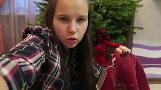 30-31 декабря Разбила Iphone !! Шашлычница Kitfort