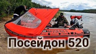 Лодка Посейдон PN 520 обзор и испытания в условиях штормовой Ладоги Карельские шхеры