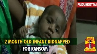 2 Month Old Infant Kidnapped For Ransom : 3 Persons Arrested Near Pudukkottai - Thanthi TV