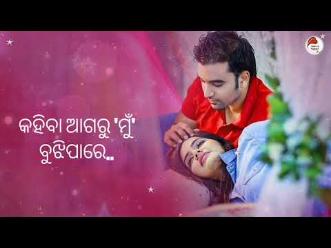 Odia latest whatsapp status video | dulhan odia song | open ur heart