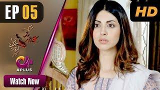 Pakistani Drama | Kyunke Ishq Baraye Farokht Nahi - Episode 5 | Aplus Dramas | Junaid Khan, Moomal