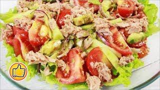 Салат с Авокадо и Тунцом | Юлия Ковальчук