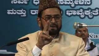 (2/3) Ahmadiyya: Mv Kareemuddin Sb Shahid at Inter-Religious Peace Conference 2008