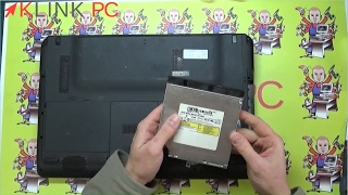 Comment changer le lecteur/graveur cd dvd de son pc portable