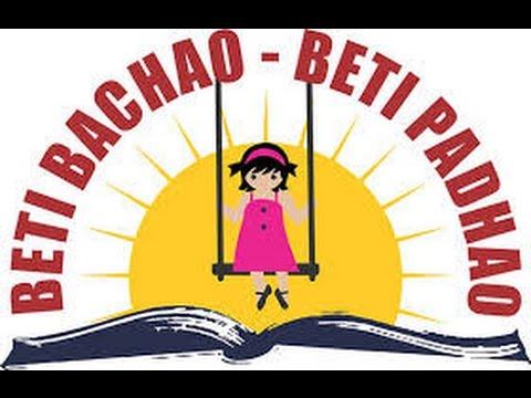 Beti Bachao Aur Beti Padhao Yojana Launched