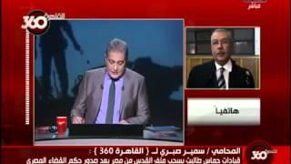 سمير صبري يكشف سبب تصالحه مع حماس