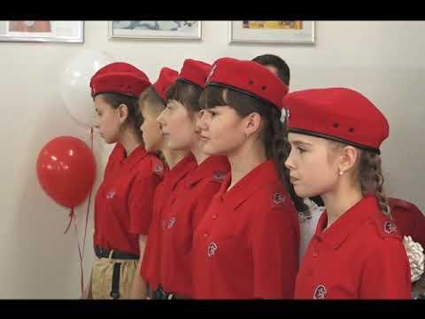 Ряды юнармейцев пополнили ученики школы №7 Биробиджана(РИА Биробиджан)