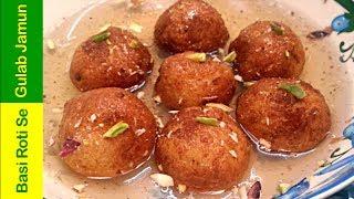 बची हुई रोटी से बनाये स्पंजी टेस्टी गुलाब जामुन /Leftover Roti /Basi Roti /Chapati se gulab jamun