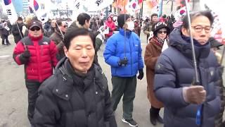 제34차 서울역 태극기집회