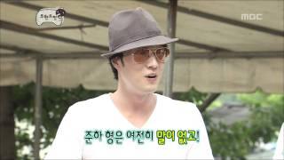 Infinite Challenge, So Ji-seob Returns(1) #02, 소지섭 리턴즈(1) 20110827
