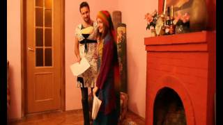 Сказка про царевну Одноглазку или как сказать родителям о свадьбе