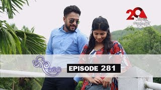 Neela Pabalu | Episode 281 | 10th June 2019 | Sirasa TV