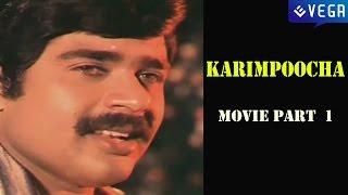 Karimpoocha Movie Part 1    Super Hit Malayalam Movie