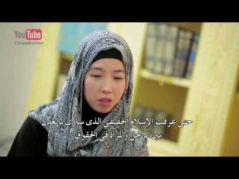يابانية تدخل الاسلام بسبب شربة ماء مؤثر #بالقرآن_اهتديت٢ ح٢٢ She Drank Zamzam Water Wishing Guidance