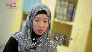 يابانية تدخل الاسلام بسبب شربة ماء - مؤثر جدا