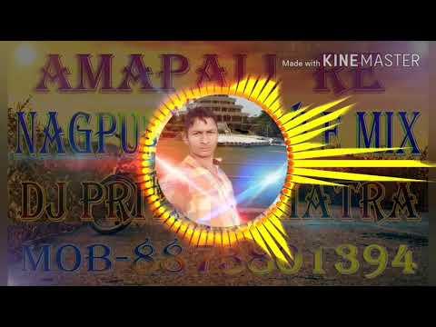 Amarpali Re Nagpuri Dj Mix