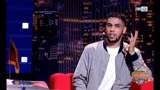 """رشيد شو : الرابور """"الحر"""" والثنائي الكوميدي حسن ومحسن ضيوف """"رشيد شو"""""""