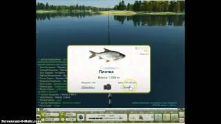 видео Чит на онлайн игру Трофейная рыбалка ВКонтакте