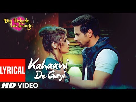 Kahaani De Gayi (Full Lyrical Song) Amit Mishra | Din Dahade Lai Jaange | Latest Punjabi Song 2018