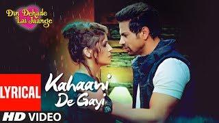 Kahaani De Gayi - Amit Mishra Mp3 Song Download