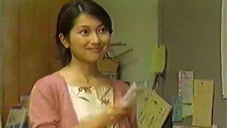 2000年ごろの東芝エアコン大清快のCMです。鶴田真由さんが出演されてます。