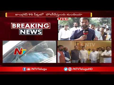 Central Election Committee Meeting Ended at Sonia Gandhi Residence | NTV
