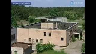 Город-призрак Орбита  в Черкасской области(Заброшенный город в центре Украины., 2013-11-02T20:12:32.000Z)