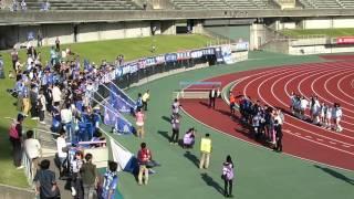 カターレ富山20151018 第34節 Jリーグ・アンダー22選抜戦、ゴール裏の様子
