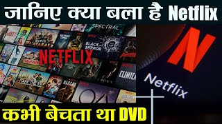 Netflix: Interesting Journey from DVD distributor to BIGGEST Online Media Service provider|FilmiBeat