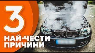 Как се сменя ляво и дясно Носач На Кола на BMW - безплатни видео съвети