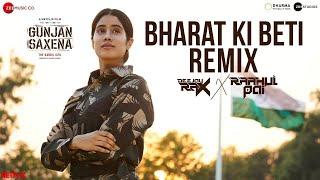 Bharat Ki Beti - Official Remix | Deejay Rax & Dj Raahul Pai | Zee Music Official