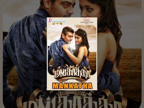 Mankatha