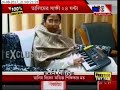 Mamata Banerjee composing her own lyrics