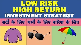 Low risk & stable return Investment Plan for long term   best strategy to diversify your money