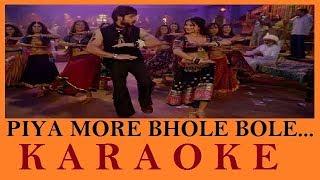Piya More Karaoke | Baadshaho | Emraan Hashmi | Sunny Leone | Karaoke Track