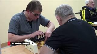 Турнир по шахматам и шашкам среди инвалидов во Владивостоке