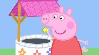 Peppa Wutz 🌟 Der Wunschbrunnen | Peppa Pig Deutsch Neue Folgen | Cartoons für Kinder