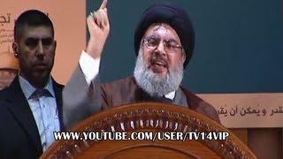 نحن شيعة علي بن ابي طالب لن نتخلى عن فلسطين