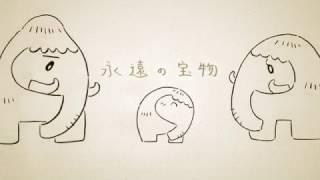 酒井法子の30周年記念曲「永遠の宝物」(作詞・作曲・プロデュース:遠...