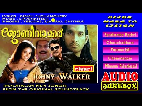 JOHNYWALKER FILM SONGS AUDIO JUKEBOX