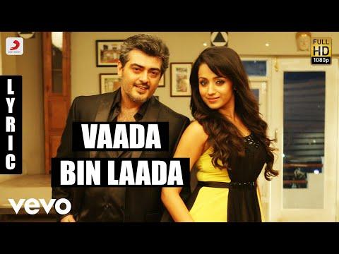 Mankatha - Vaada Bin Laada Tamil Lyric   Ajith Kumar, Trisha   Yuvan
