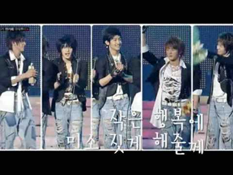 Fanmade TVXQ  With  CASSIOPEIA