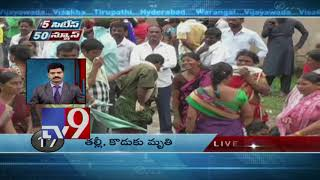 5 Cities 50 News || Top News || 20-08-2018 - TV9