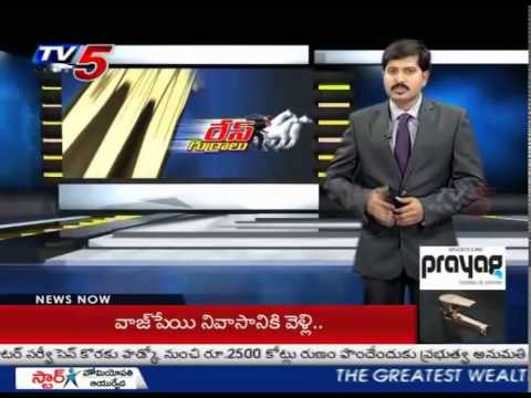 TV5 Business Leaders 2015 | Industries Journey in Vizag | 27.03.2015 | Part - 1 : TV5 News